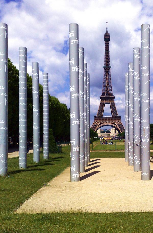 Eiffel-1.